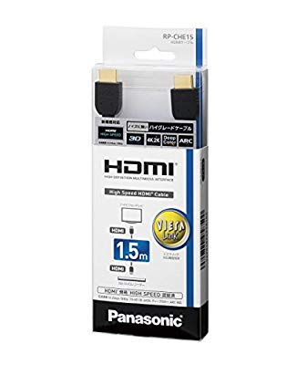 Panasonic RP-CHE15 1.5m High Speed HDMI Cable exxab.com