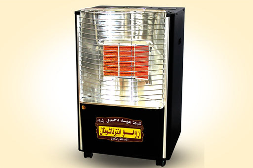 Romo International Gas Heater 3 Burners- Ignition by Touch exxab.com