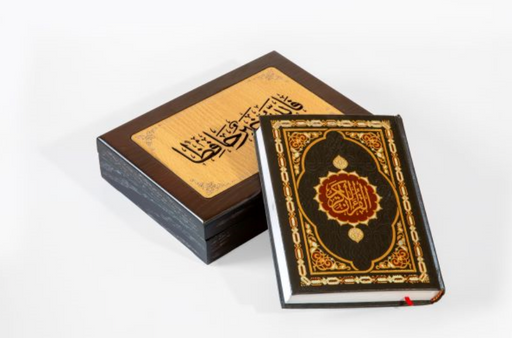 Holy Quran with a box (to support the treatment of cancer patients) exxab.com