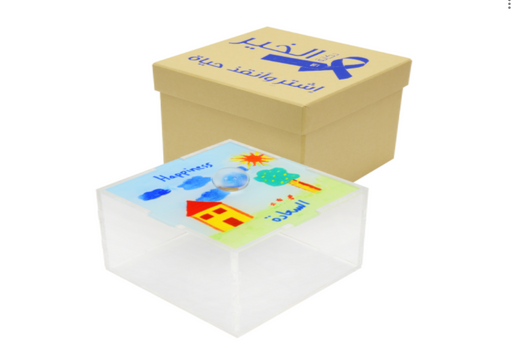 Plexi Box and drawn by pediatric cancer patients (to support the treatment of cancer patients) exxab.com