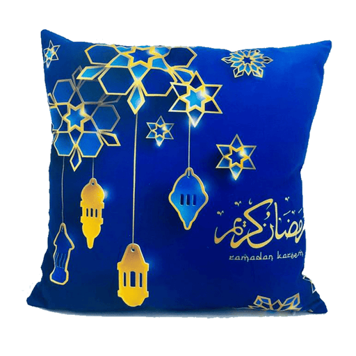 Ramadan decoration cushion with golden lantern design - exxab.com