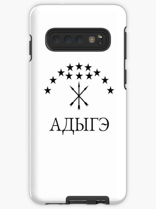 Circassian Flag touch phone cover for samsung Galaxy S10 exxab.com