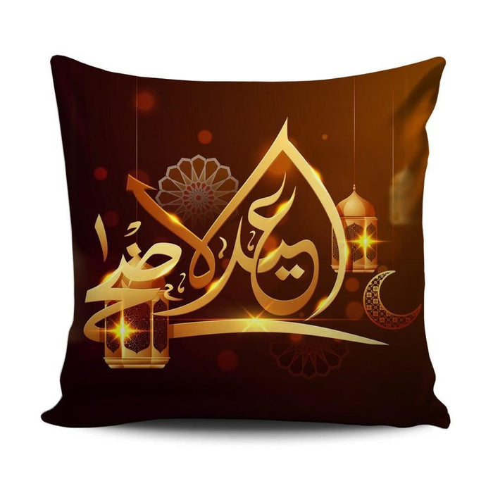 Home decoration Eid AlAdha cushion S8 exxab.com