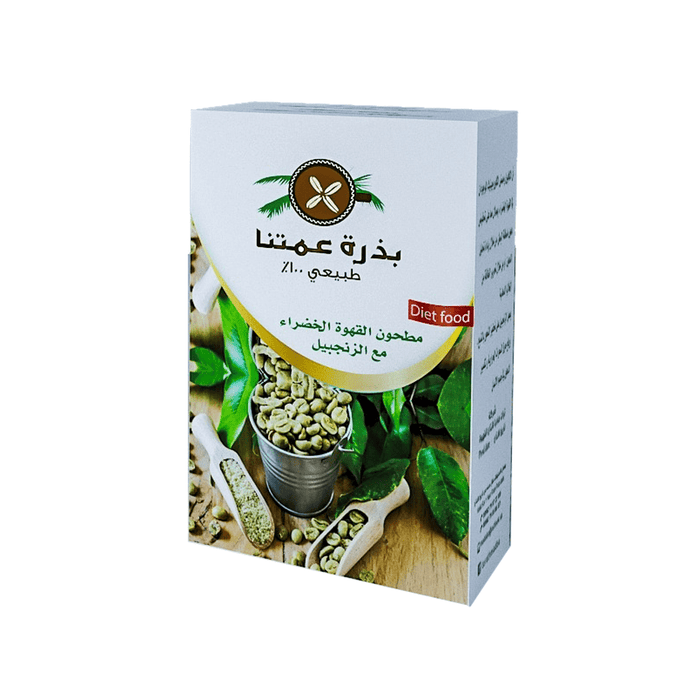 Natural Green coffee with ginger 250 G exxab.com
