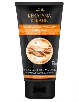 Keratin Hair Mask With Keratin 150 ml exxab.com
