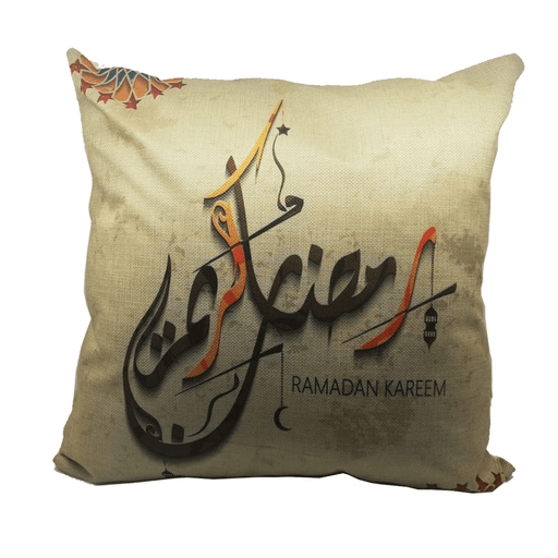 Ramadan decoration cushion with beige color & font designs