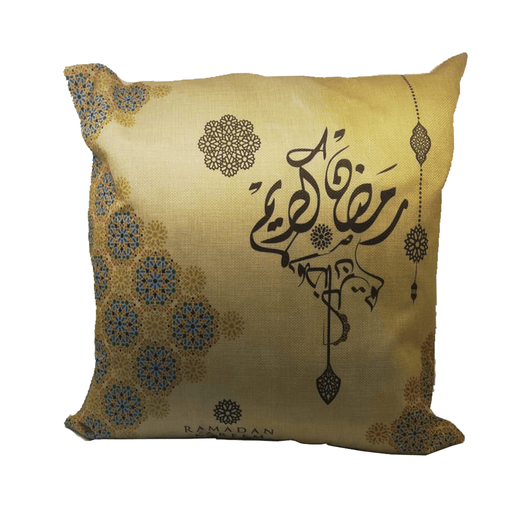 Ramadan-decoration-cushion-with-golden-color-patterns