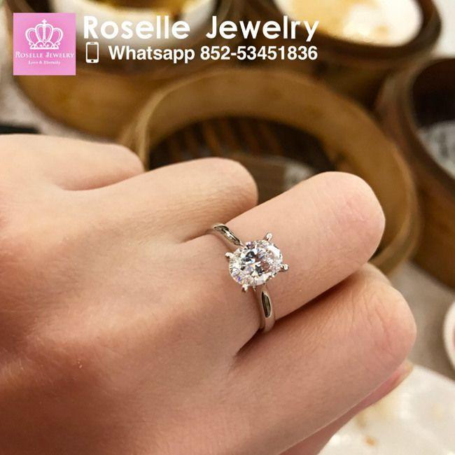 Four Prong Oval Solitaire Engagement Ring - NO1 - Roselle Jewelry