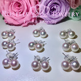 Akoya Pearl Stud Earrings - AKE1