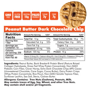 Peanut Butter & Dark Chocolate Chip (Out of Sock) Ship 4/15.