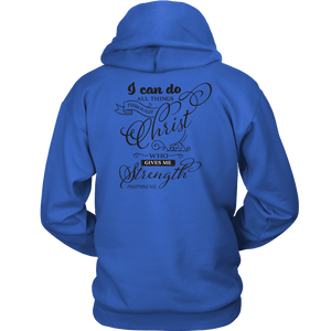 Philippians 4:13 Hoodie - Online Christian Store