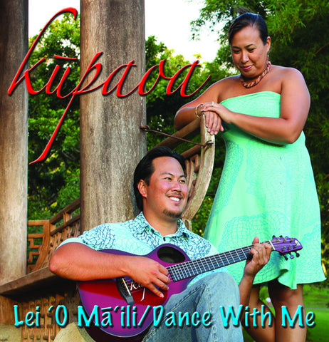 Lei ʻO Māʻili/Dance With Me - SINGLE