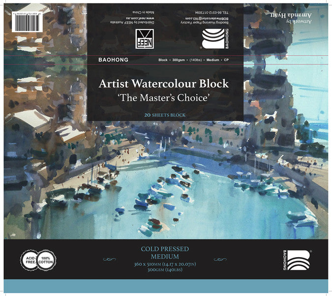 Baohong Artist Watercolour Block, Cold Pressed 140lb - 300gsm