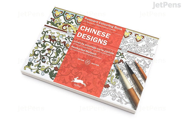 Postcard Colouring Book, Chinese Designs