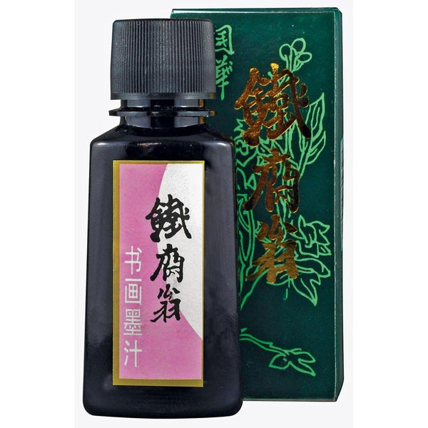 Sumi Chinese Black Ink 100ml