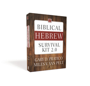 Biblical Hebrew Survival Kit 2.0 by Gary D. Pratico and Miles V. Van Pelt