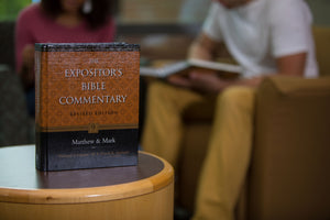 Expositor's Bible Commentary—Revised: 5-Volume New Testament Set by Tremper Longman III and David E. Garland