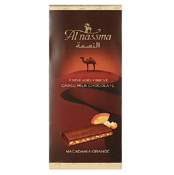 Al Nassma Milk Chocolate Bar with Macadamia Orange 70g
