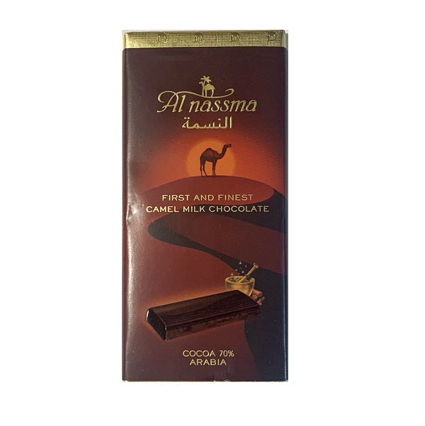 Choc Bar 70% Dark w Arabia 70g