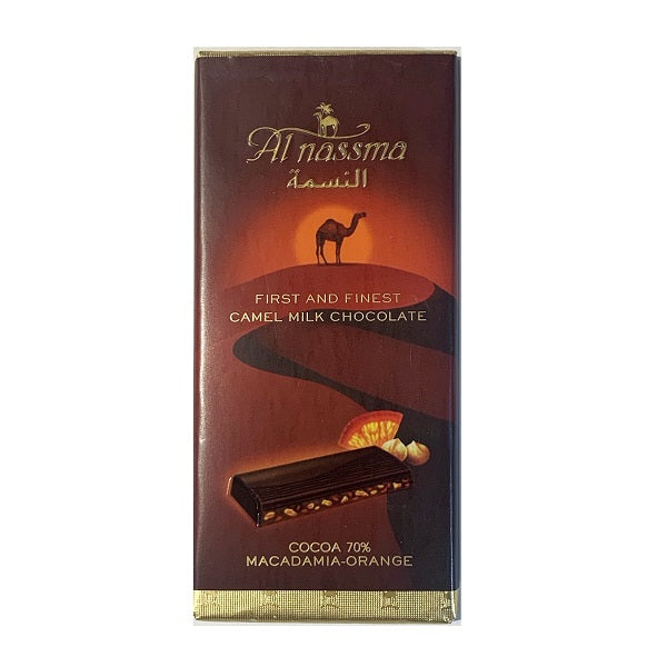 Al Nassma Dark Chocolate Bar with Macadamia Orange 70% Cacao 70g