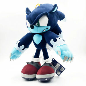 Sonic - Werehog Plush