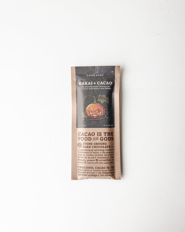 Chocosol — Kakai Pumpkin Seeds + 65% Dark Chocolate Bar