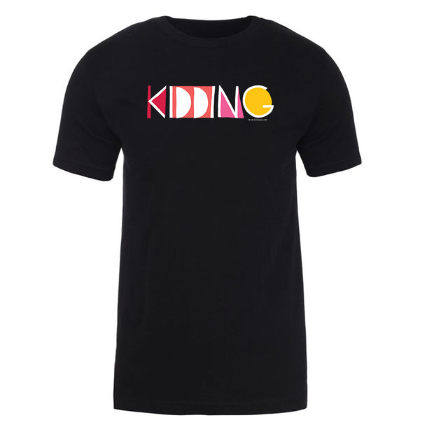 Kidding Logo Adult Short Sleeve T-Shirt