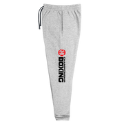 SHOWTIME Championship Boxing Logo Adult Fleece Joggers