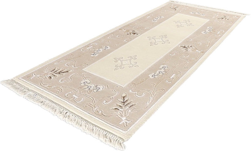 Almira Collection Rug 2'8''x5'1''