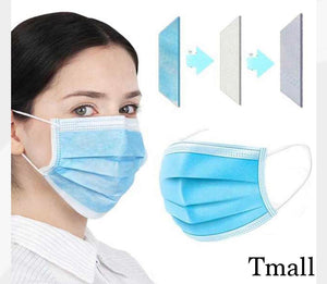 Tmall Surgical Mask 3 ply