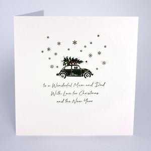 To A Wonderful Mum & Dad (Large Card)
