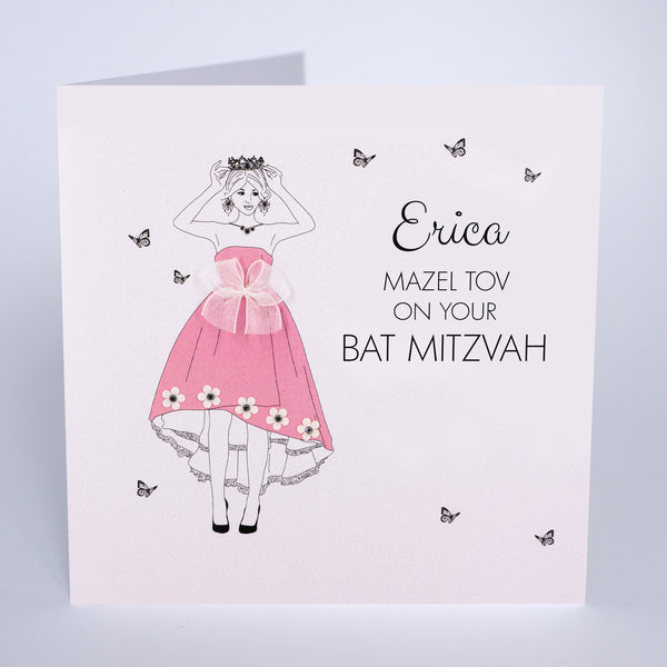 Mazel Tov on your Bat Mitzvah