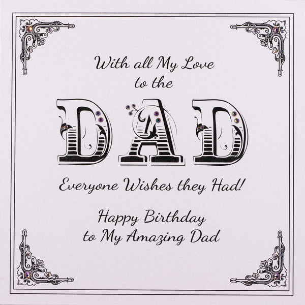 To the Dad Everyone Wishes they had