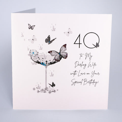40 - To My Darling Wife