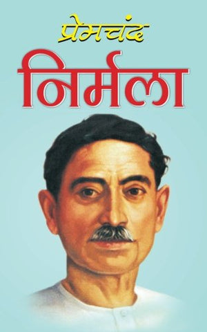 Nirmala (Hindi Edition)