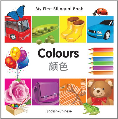 My First Bilingual Bookcolours (Englishchinese)