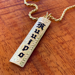Custom Hawaiian Heirloom Style Vertical Bar Pendant Black Enamel Lettering  Straight Edge