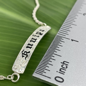 Custom 6MM Hawaiian Heirloom I.D. Bracelet