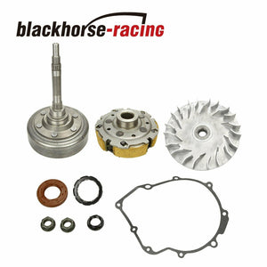 Primary Sheave+Clutch Carrier+Housing+Oneway+Gasket For 04-07 Yamaha Rhino 660