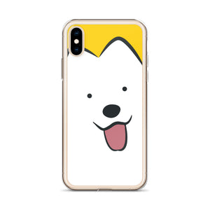 Shoob iPhone Case