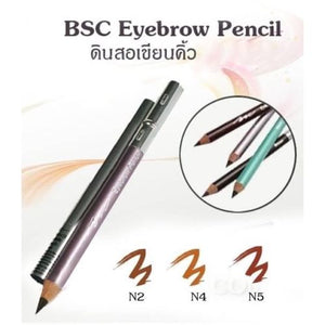 BSC Cosmetology Eyebrow Pencil Shade N5 Red Brown