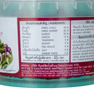 Mae Pranom Thai Red Chili Paste with Dried Shrimp 90 grams
