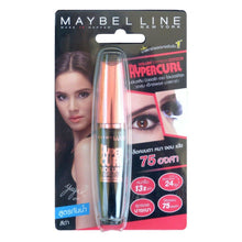 Load image into Gallery viewer, Maybelline Hypercurl Volum' Express Waterproof Mascara Black