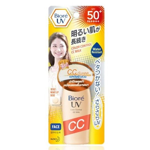 Biore UV Color Control CC Milk SPF 50 Beige Make Up Base 30ml