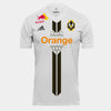Maillot officiel blanc