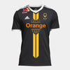 Maillot Officiel Team Vitality Enfant