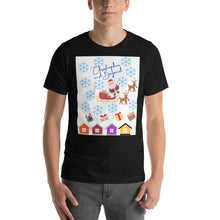 Load image into Gallery viewer, Christopher and Beyond Adult Holiday Short-Sleeve Unisex T-Shirt