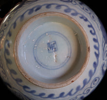 Load image into Gallery viewer, C 06.19 Ming Swatow bowl