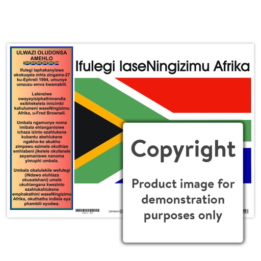 Ifulegi Laseningizimu Afrika ( South African National Flag ) Wall Charts And Posters