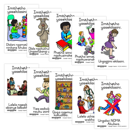Imithetho Yasekilasini (Class Rules) Wall Charts And Posters